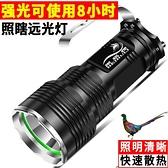 手電筒 強光手電筒可充電超亮特種兵疝氣戶外遠射手提探照燈防水