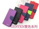 三星 Note10 Note10+ Note9 Note8 台灣出貨 插卡 支架 雙色書本型 內軟殼 新陽光 撞色皮套