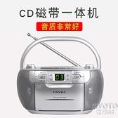 CD-103便攜式CD面包機英語學習CD機光盤播放器錄音YJT 【快速出貨】
