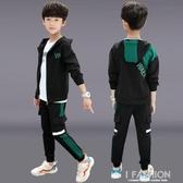 男童秋裝運動套裝2019新款中大童洋氣秋款兒童男孩韓版兩件套潮-ifashion