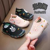 男女寶寶學步鞋春秋季室內襪子鞋嬰兒飛織網面網鞋1-2一3歲不掉跟 幸福第一站