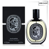 Diptyque 杜桑 Do Son EDP 淡香精 75ml - WBK SHOP