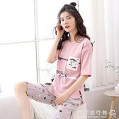 睡衣女短袖純棉卡通韓版清新學生全棉外穿兩件套裝家居服  歐韓流行館