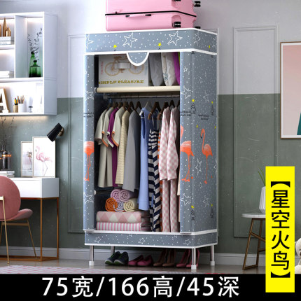簡易衣櫃現代簡約布衣櫃單人小號宿舍家用臥室出租房組裝收納櫃子 「免運」