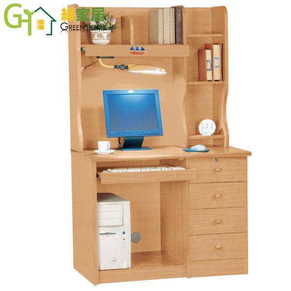 【綠家居】妮莎 時尚3尺木紋書桌/電腦桌組合(上+下座)