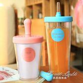 寶寶水杯 兒童水杯寶寶喝水杯子帶吸管防摔口杯可愛果汁杯小孩牛奶杯 果果輕時尚