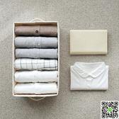 衣物疊衣板收納箱方便折疊衣服懶人T恤襯衫折衣板子 生活主義