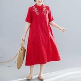 大尺碼 洋裝民族風棉麻刺繡連立領衣裙女短袖夏裝新款文藝寬鬆中長款 中秋降價