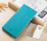 三星Galaxy Note 9 側翻布紋手機皮套 隱藏磁扣手機殼 透明軟內殼 插卡手機套 支架保護套