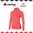 【EasyMain 女 專業級排汗保暖衫《橘紅》】SE18066-29/Polartec快乾休閒服/透氣機能衣/內搭中層衣