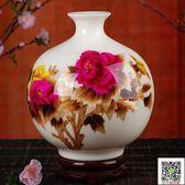 138景德鎮陶瓷落地花瓶 現代時尚中國紅牡丹麥稈花瓶家飾客廳擺件tw