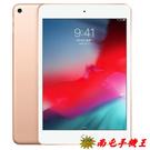 〝南屯手機王〞APPLE iPad mi...