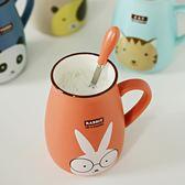 創意陶瓷杯帶蓋勺馬克杯咖啡杯情侶杯牛奶杯