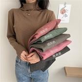 毛衣打底衫女秋冬洋氣時尚韓版百搭顯瘦長袖半高領學生針織衫 雅楓居