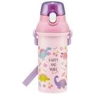 小禮堂 恐龍 日製 直飲式水壺 附背帶 塑膠水瓶 兒童水壺 隨身瓶 480ml Ag+ (粉紫 櫻桃) 4973307-51084