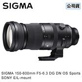 SIGMA 150-600mm F5-6.3 DG DN OS Sports 望遠鏡頭 sony E 接環 L-mount (恆伸公司貨)