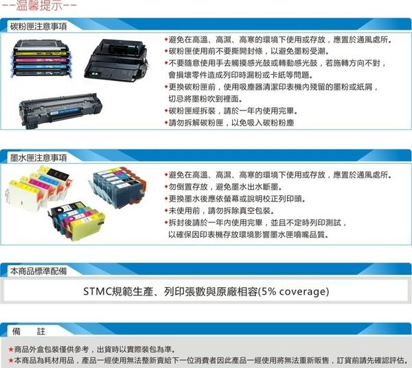 【台灣榮工】HP CF226X/26X 高容量 黑色相容碳粉匣(For M402n / M402dn / M426fdn / M426fdw)