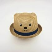 全館83折兒童草帽夏季可愛熊耳朵嬰兒草帽男童遮陽帽寶寶禮帽太陽帽沙灘帽
