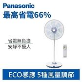 【客訂品】Panasonic 國際牌 F-L16GMD 16吋DC微電腦定時立扇(ECO溫控)