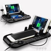 車載手機支架儀表臺多功能充電防滑墊通用吸盤式創意汽車用導航座 蓓娜衣都