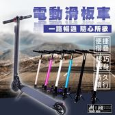『潮段班』【VR001347】scooter鋁合金智能電動滑板車/減震/折疊/兩輪代步