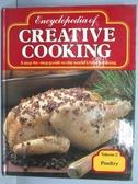 【書寶二手書T3/餐飲_PDY】Encyclopedia of Creative Cooking_Poultry(2)