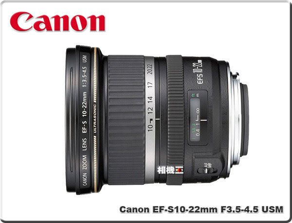 ★相機王★鏡頭Canon EF-S 10-22mm F3.5-4.5 USM〔超級廣角鏡〕平行輸入