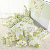 嬰兒衣服夏季棉質套裝新生兒禮盒0-3個月春秋初生寶寶剛出生用品【全館直降限時搶】