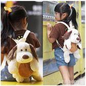 幼兒園後背包1-2-3歲寶寶小書包可愛背包卡通狗公仔包包男女兒童  Ifashion