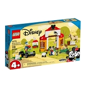 10775【LEGO 樂高積木】Disney 迪士尼系列  - 米奇&唐老鴨農場