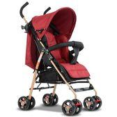 嬰兒推車可坐可躺嬰兒車夏超輕便攜兒童傘車可折疊四季寶寶手推車 【PINKQ】