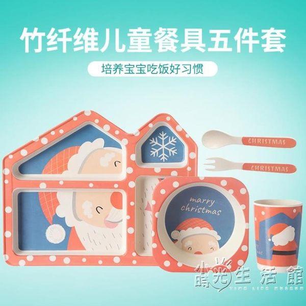 竹纖維兒童餐具套裝寶寶輔食分格餐盤嬰兒家用飯碗勺子防燙吃飯碗  聖誕節歡樂購