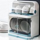 廚房碗架碗筷收納盒帶蓋放餐具裝碗箱碟盤瀝水置物架塑料碗櫃家用 1995生活雜貨NMS