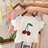 女童短袖T恤薄寶寶童裝韓版T恤上衣花邊裙【聚可愛】
