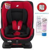 奇哥 - Joie - tilt 0-4歲雙向汽車安全座椅(汽座) 紅黑 3680元【+贈貝恩嬰兒乳液】
