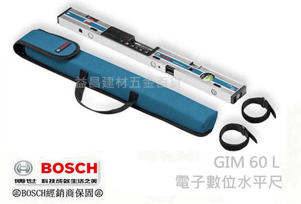 【台北益昌】 附雷射光點 新品上市 德國 BOSCH 電子式數位水平尺 測量器 GIM 60L