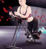 收腹機 懶人腹部運動健身器材家用鍛煉腹肌訓練瘦腰器美腰機 igo 霓裳細軟