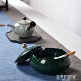 煙灰缸創意時尚大號不帶蓋水晶玻璃煙灰缸臥室客廳個性陶瓷煙缸 城市玩家