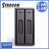 富廉網STARDOM ST2 B3 USB3 0 2bay 2 5 吋磁碟陣列設備和順電通