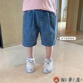 男童短褲寶寶五分褲小童牛仔褲兒童褲子夏季薄款【淘夢屋】