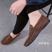 優惠兩天-豆豆鞋男新品夏季韓版百搭個性懶人鞋英倫快手紅人鞋子男39-442色