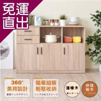 HOPMA 《HOPMA》工業風三門二抽二格廚房櫃 PC-D-C186PMS/PTK-R【免運直出】