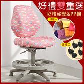 100%台灣 LOGIS-守習兒童椅 電腦椅 成長椅 學習椅 升降椅  課桌椅  SGS/LGA測試認證 SS100送Q01+PP輪