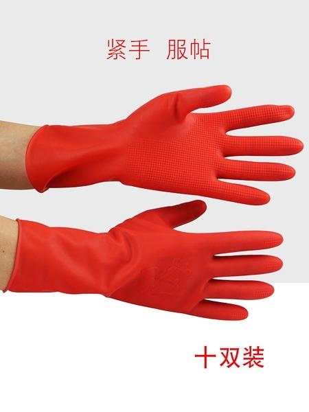 橡膠手套耐磨工作女家用勞保薄款緊手防水廚房洗碗刷碗手套十雙裝 科炫數位
