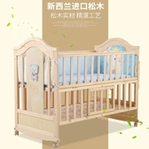 限定款嬰兒床遊戲床實木無漆搖籃床寶寶拼接大床新生兒童床多功能環保