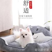 寵物窩狗窩小中大型犬泰迪四季通用貓睡墊子耐咬冬季保暖狗狗可拆洗寵物YTL 新北購物城