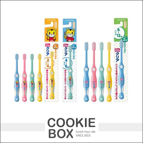 日本 SUNSTAR 巧虎 造型 牙刷 2~4歲 4~6歲 6~12歲 兒童 幼兒 牙齒 清潔 *餅乾盒子*