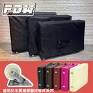 FDW【BT003】現貨*摺疊按摩床專用外出((滑輪)))背袋/按摩床/美容床/背袋/折疊式美緁床