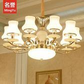 客廳吊燈奢華大氣歐式吊燈水晶簡歐美式燈現代簡約臥室餐廳燈具台北日光igo