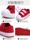 兒童帆布鞋女童小白鞋白色寶寶透氣布鞋板鞋男童鞋子 交換禮物